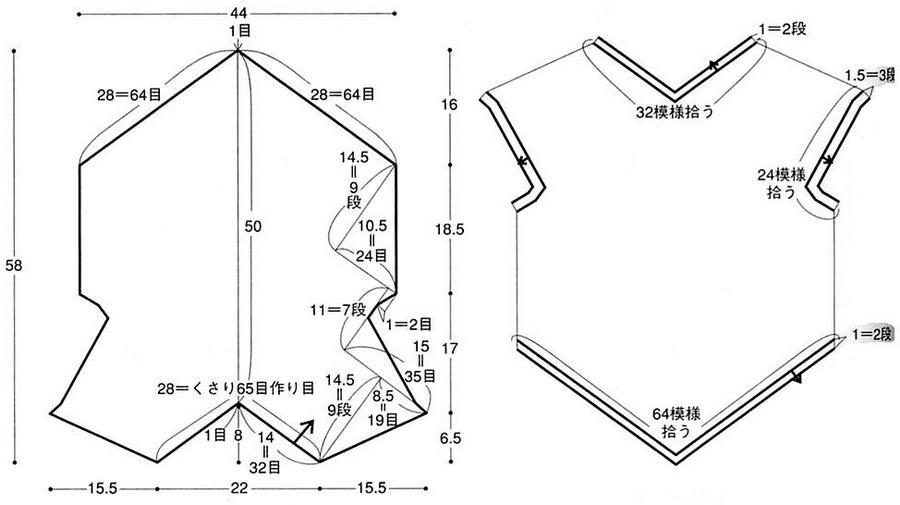 жилет вязание крючком схема выкройка