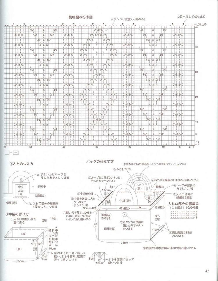 Брошь связанная крючком схема фото 727