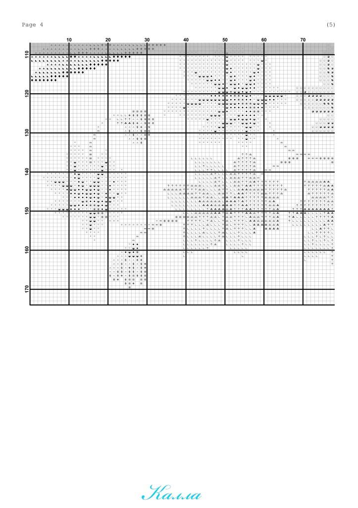 схема вышивка крестиком черно-белая символьная