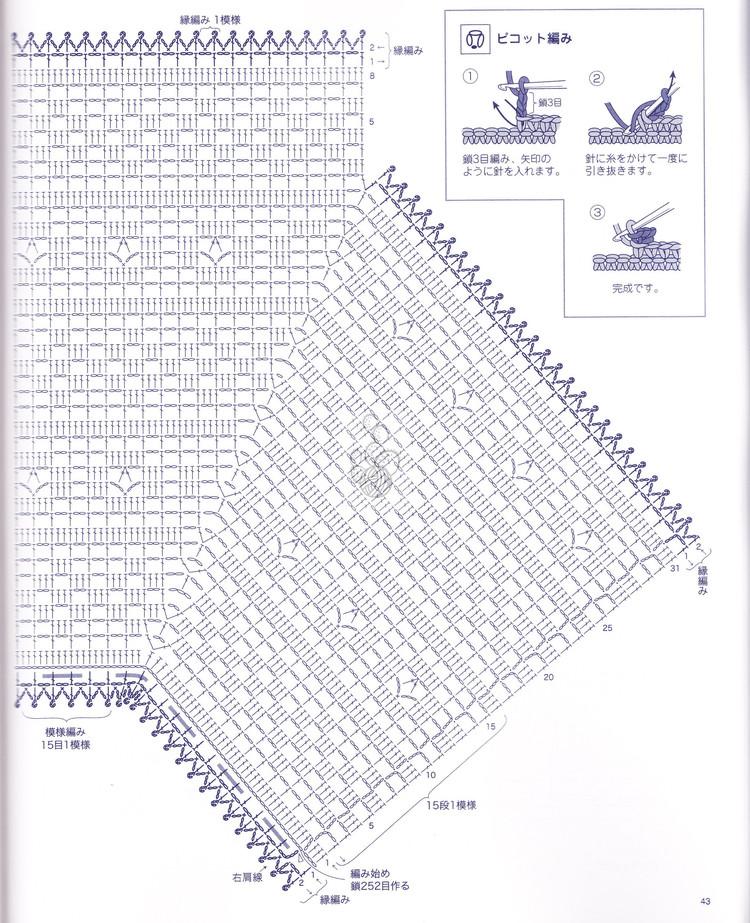 схема вязания кофточки летучая мышь