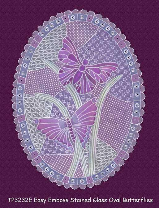 пергамано шаблон бабочки