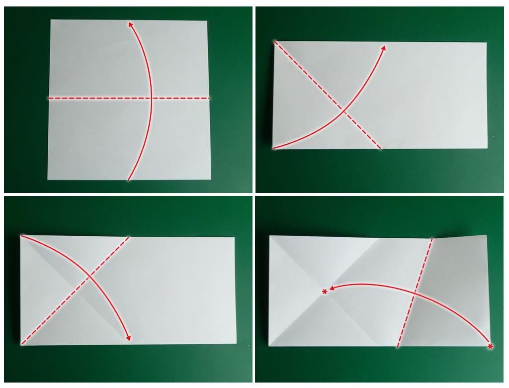 как сделать пятиугольник из бумаги