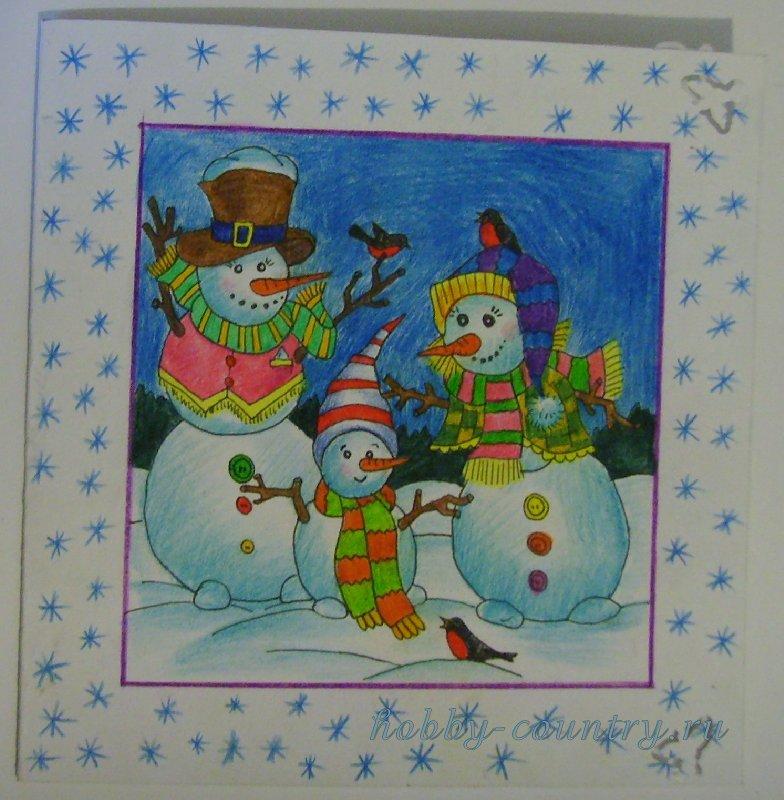сделать новогоднюю открытку своими руками