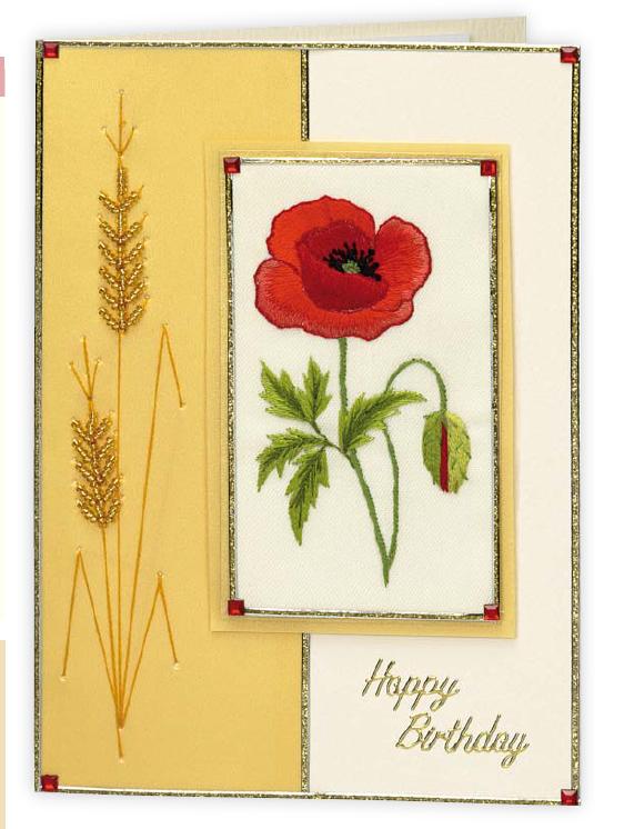 вышивка открыток схемы