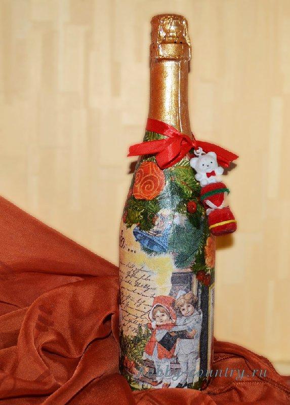 Декупаж бутылок шампанского своими руками