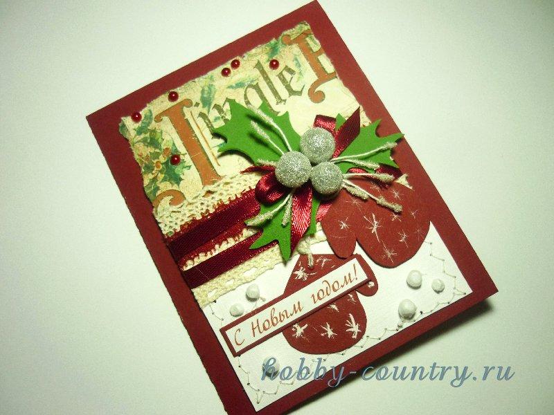 новогодние открытки своими руками скрапбукинг