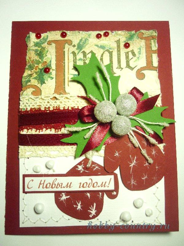 сделать открытку своими руками на новый год