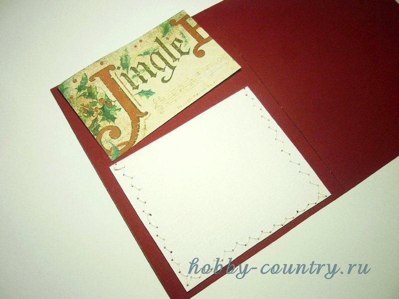 как сделать красивую открытку на новый год