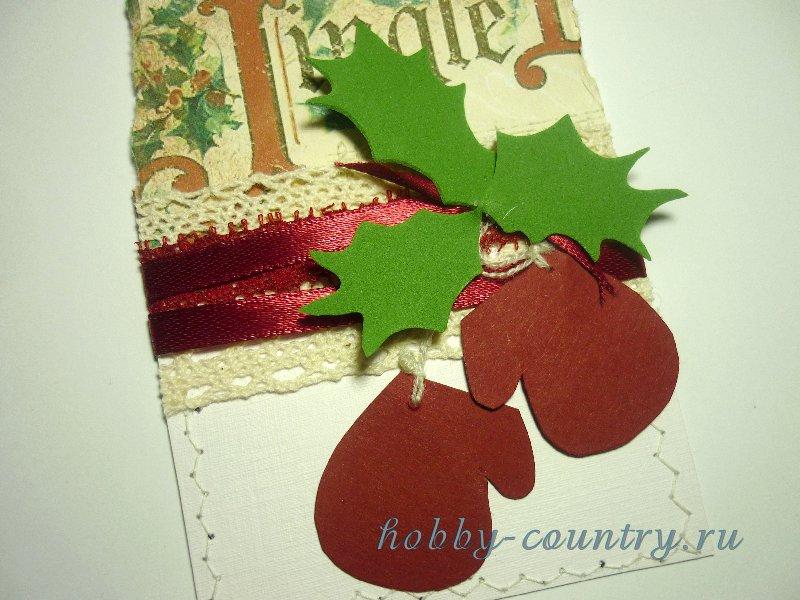 новогодние открытки в стиле скрапбукинг своими руками