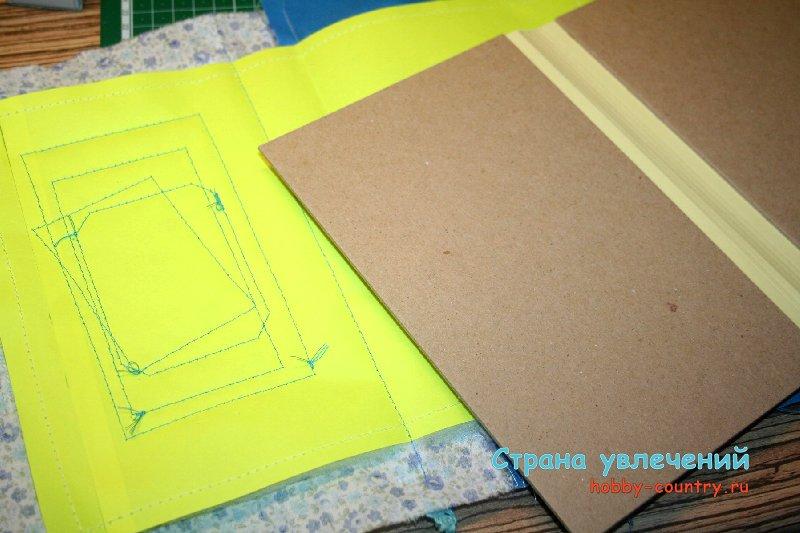 как сделать мягкий блокнот