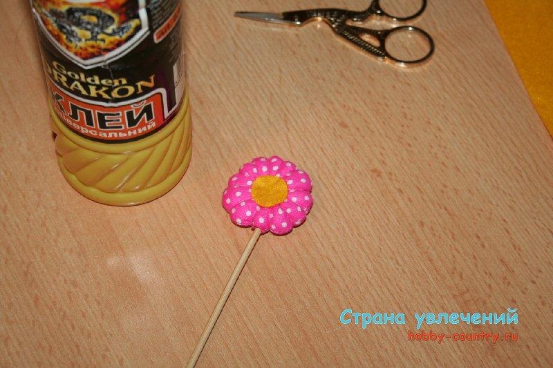 как сделать мягкий цветок из ткани