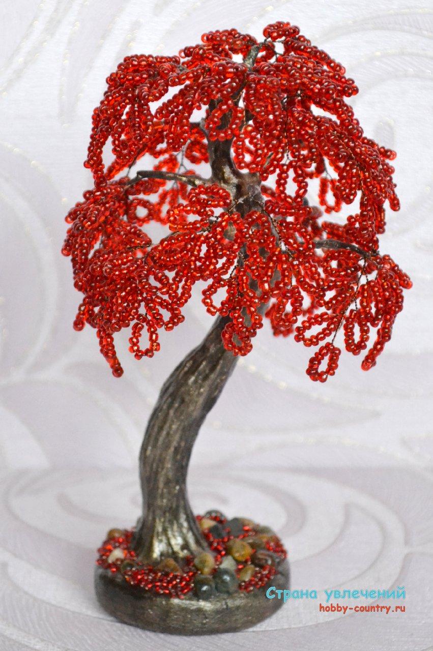 Красное дерево из бисера мастер класс