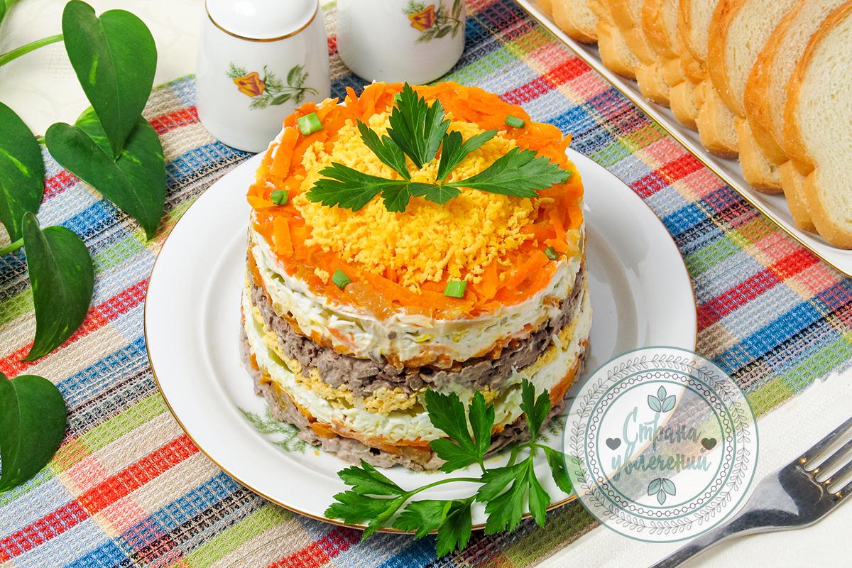 рецепт слоеный салат